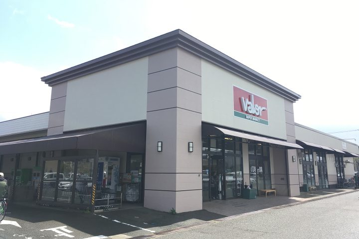 バロー 金沢高尾店