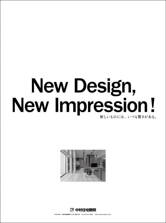 New Design,New Impression!